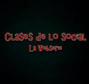 Clases de lo social